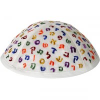 Yair Emanuel Embroidered Kids Kippah White with Colorful Alef Beis