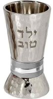 Yair Emanuel Hammered Yeled Tov Cup Silver Rings