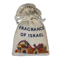 Yair Emanuel Judaica Embroidered Spice Bag Jerusalem