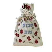 Yair Emanuel Judaica Embroidered Spice Bag with Cloves Pomegranates