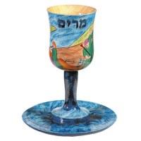 Yair Emanuel Miriam's Cup Wooden - Field Design
