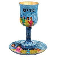 Yair Emanuel Miriam's Cup Wooden - Song of the Sea