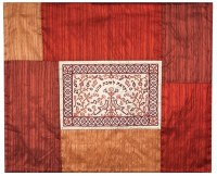 Yair Emanuel Judaica Shabbat Hot Plate / Plata Cover Red
