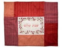 Yair Emanuel Judaica Shabbat Hot Plate Cover Shabbat Shalom Red