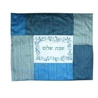 Yair Emanuel Judaica Shabbat Hot Plate Cover Shabbat Shalom Blue