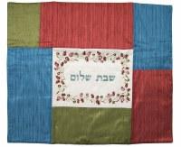 Yair Emanuel Judaica Shabbat Hot Plate Cover Shabbat Shalom Multicolor