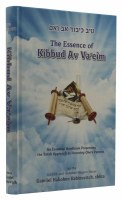The Essence of Kibbud Av Va'eim [Hardcover]