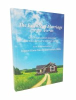 The Essence of Marriage Sefer Tiv HaNisuin [Hardcover]