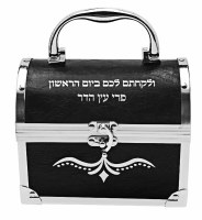 Esrog Box Hard Treasure Chest Black Leather Look