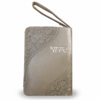 Siddur and Tehillim with Zipper Grey Faux Leather Ashkenaz