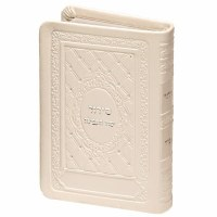 Pocket Siddur Shalem White Leather Sefard