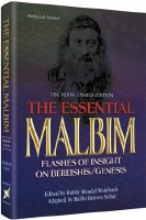 The Essential Malbim on Bereishis [Hardcover]