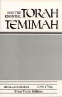 The Essential Torah Temimah: Megillas Eichah [Paperback]