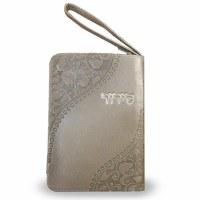 Siddur and Tehillim with Zipper Grey Leather Sefard