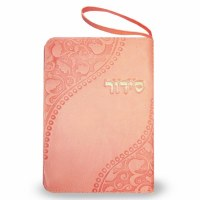 Siddur and Tehillim with Zipper Light Pink Leather Sefard