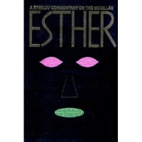 Esther: A Breslov Commentary on the Megillah [Paperback]