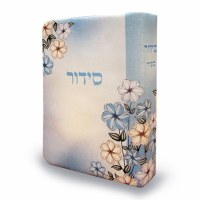 Siddur Light Blue Floral Ashkenaz Hard Cover Medium
