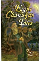 Eight Chanukah Tales [Hardcover]