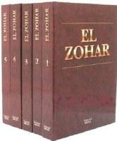 El  Zohar 5 Volume Set Spanish [Hardcover]