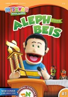 Eli Learns his Aleph Beis DVD