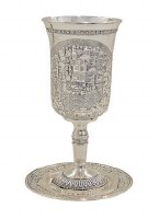 Nickel Plated Elijah Cup Jerusalem Design with Matching Tray
