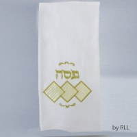 Embroidered Pesach Hand Towel
