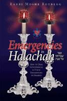 Emergencies in Halachah [Hardcover]