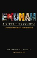 Emunah: A Refresher Course [Hardcover]