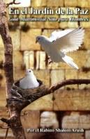 En el Jardin de la Paz Tapa Blanda [Paperback]