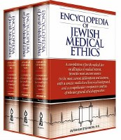 Encyclopedia of Jewish Medical Ethics 3 Volume Set [Hardcover]