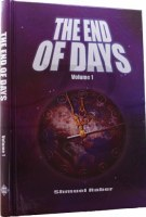 The End Of Days - Volume 1 [Hardcover]