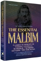 The Essential Malbim on Vayikra Bamidbar and Devarim [Hardcover]