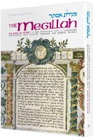 The Megillah: Esther Personal Size [Hardcover]