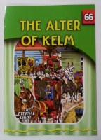 The Alter of Kelm [Paperback]