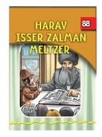 HaRav Isser Zalman Meltzer Laminated Pages [Paperback]