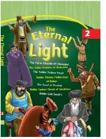 The Eternal Light Volume 2 [Hardcover]