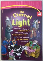 The Eternal Light Volume 4- [Hardcover]