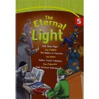 The Eternal Light Volume 5 [Hardcover]