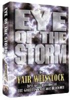 Eye Of The Storm [Hardcover]