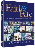 Faith & Fate Deluxe Gift Edition [Hardcover]