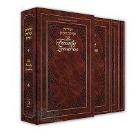 Family Zemiros - Leatherette - 8 Piece Slipcased Set