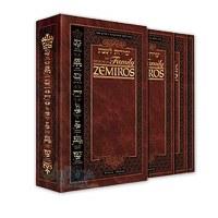Schottenstein Edition Interlinear Family Zemiros - Leatherette - 8 Piece Slipcased Set