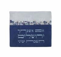 Yair Emanuel Tefillin Bag Microsuede Blue with Blue Jerusalem Design