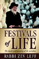 Festivals of Life [Hardcover]