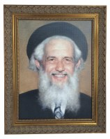 "Framed Picture of Rav Gedalia Schor 24"" x 20"""