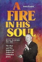 A Fire in His Soul [Hardcover]