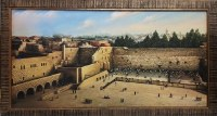 "Framed Picture of the Kosel Plaza on Canvas 31"" x 15.5"""