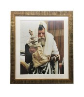 "Framed Picture of The Lubavitch Rebbe With Sefer Torah 22"" x 22.5"""