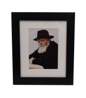 Framed Picture of the Lubavitcher Rebbe