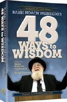 Rabbi Noach Weinberg's 48 Ways to Wisdom [Hardcover]